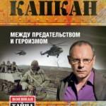 аудиокниги игоря прокопенко скачать торрент - фото 6