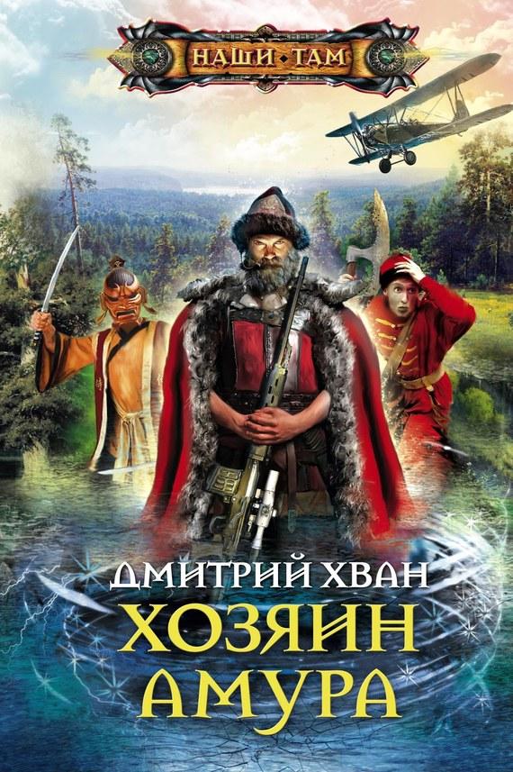 Георгий смородинский тени великого леса аудиокнига торрент