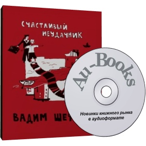 Акулина Парфенова Клуб Худеющих Стерв