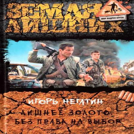 ebook Санкт Петербург. Энциклопедический справочник 1992