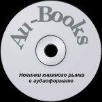 Иван Суббота — Лич — 4 (СИ) (аудиокнига)