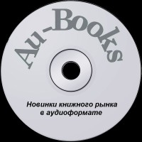 au-books-cd2_result