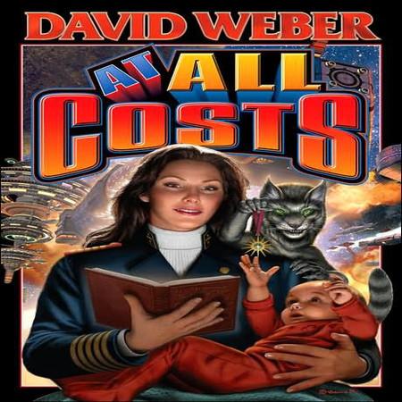 Дэвид Вебер - Любой ценой (аудиокнига)