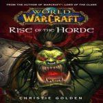 Кристи Голден — Восход Орды (аудиокнига)