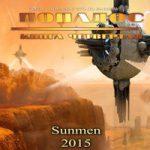 Sunmen — Попадос. Книга 4 (аудиокнига)