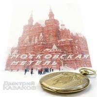Московская метель (аудиокнига)