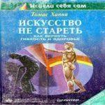 ochen-horoshiy-tolko-russkiy-seks