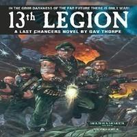 13-й Легион (аудиокнига)