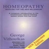 Гомеопатия. Медицина нового человека (аудиокнига)