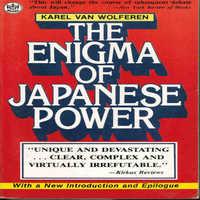Загадка власти в Японии (аудиокнига)