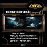 Funky Boy Aka Игорь — Техник Тени. Тетралогия (аудиокнига)