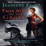 Джанин Фрост — Эта сторона могилы (аудиокнига)