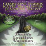 Джанин Фрост — За денежки (аудиокнига)
