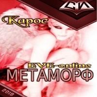 Аудиокнига Метаморф. Книга 1