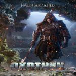 Аудиокнига Охотник — Илья Дюдяев