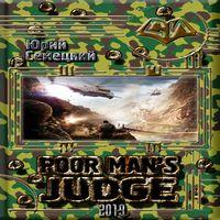 Аудиокнига Poor men's judge