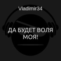 Аудиокнига ДА БУДЕТ ВОЛЯ МОЯ!