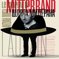 обложка Шляпа Миттерана